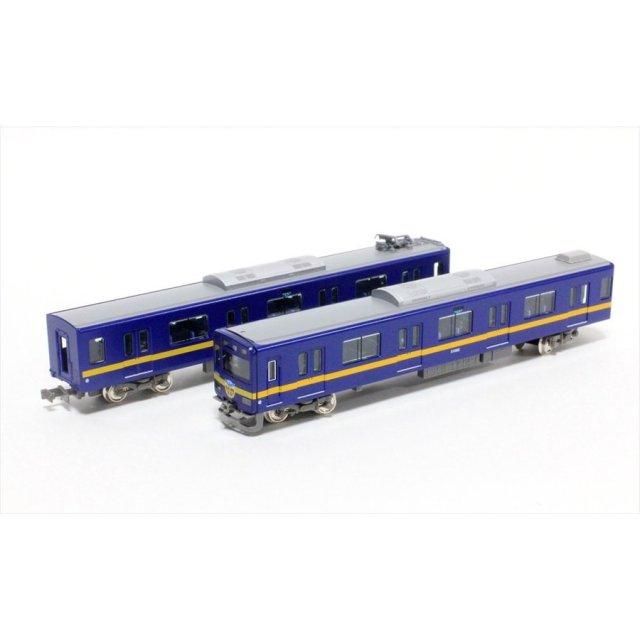 グリーンマックス Nゲージ 東武50090型(ブルーバード 青い鳥号) 6両編成基本セット(動力付き) 鉄道模型 50583