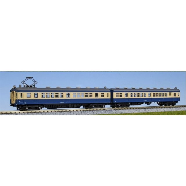 KATO Nゲージ クモハ61+クハニ67 飯田線(2両) 鉄道模型 10-1351