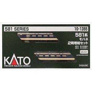 KATO Nゲージ 581系 モハネ 増結(2両) 鉄道模型 10-1355