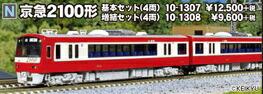 KATO Nゲージ 京急2100形 増結(4両) 鉄道模型 10-1308