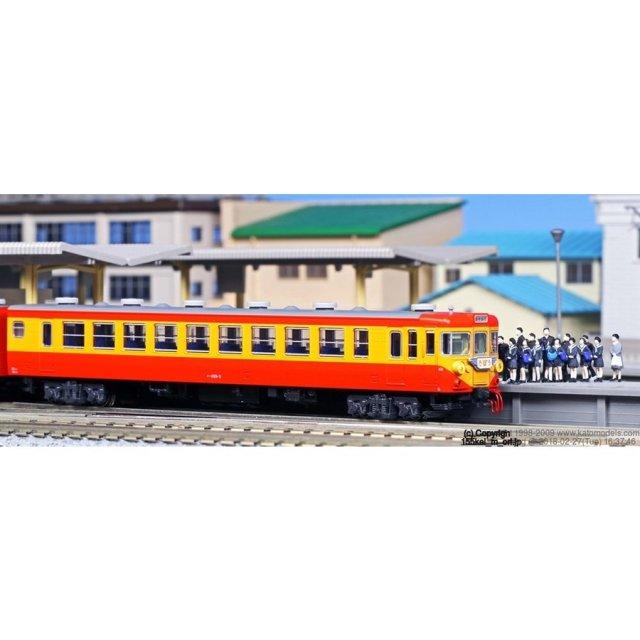 KATO Nゲージ 155系修学旅行電車「ひので・きぼう」 基本(8両) 鉄道模型 10-1299
