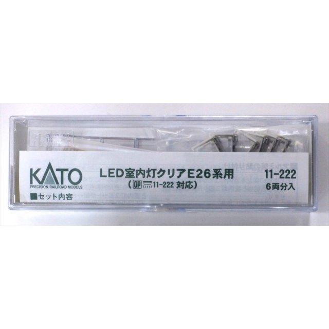 KATO  Nゲージ LED室内灯クリア E26系用 6両分入 鉄道模型パーツ 11-222