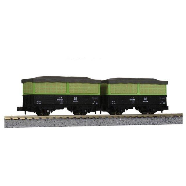 KATO Nゲージ トラ90000(2両入) 鉄道模型 8062