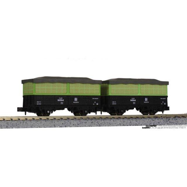 KATO Nゲージ トラ90000 (8両) 鉄道模型 10-1377
