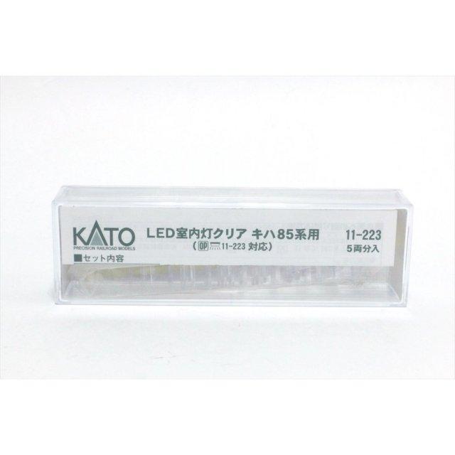 KATO Nゲージ LED室内灯クリア キハ85系用 5両分入 鉄道模型パーツ 11-223