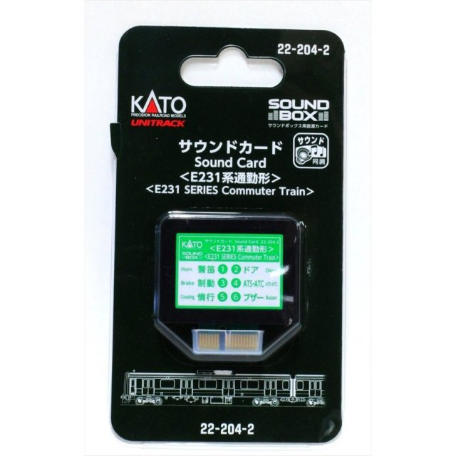 KATO  サウンドカードE231系 通勤形  鉄道模型パーツ 22-204-2