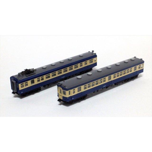 KATO Nゲージ クモハ53007+クハ68 400 飯田線 2両セット 鉄道模型 10-1445
