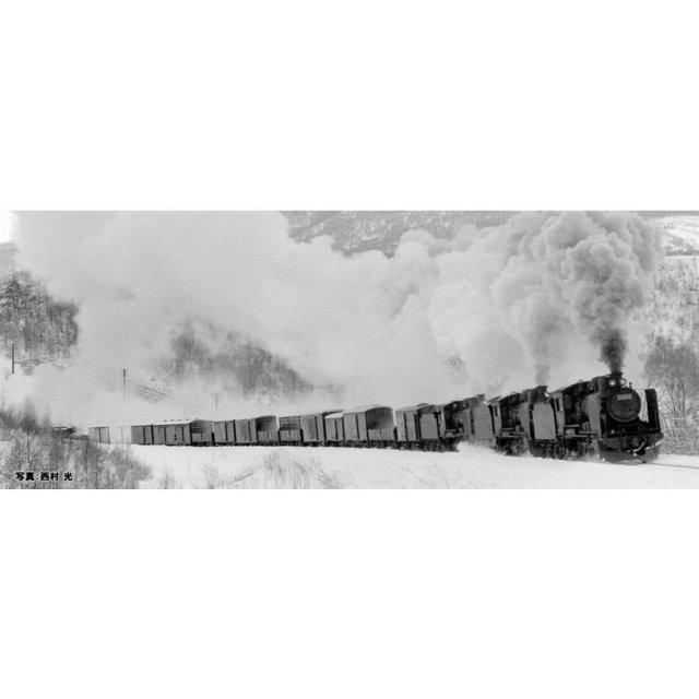 KATO Nゲージ 特別企画品?花輪線貨物列車 8両セット 鉄道模型 10-1599