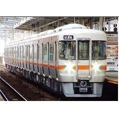 KATO Nゲージ キハ25形1500番台(紀勢本線・参宮線) 2両セット 鉄道模型 10-1372