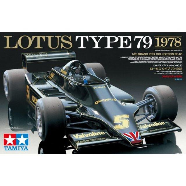 タミヤ 1/20 ロータス タイプ79 1978 スケールモデル 20060