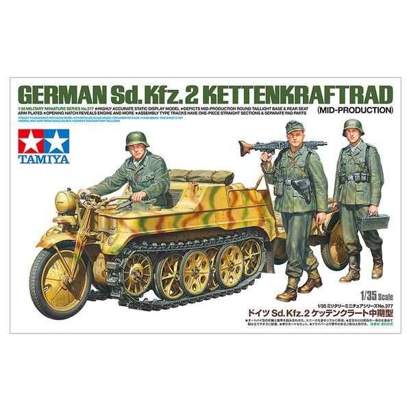【5月予約】タミヤ 1/35 ドイツ Sd.Kfz.2 ケッテンクラート中期型 スケールモデル 35377