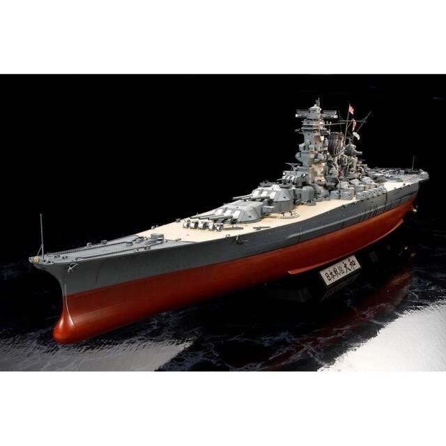 タミヤ 1/350 日本戦艦 大和 スケールモデル 78025