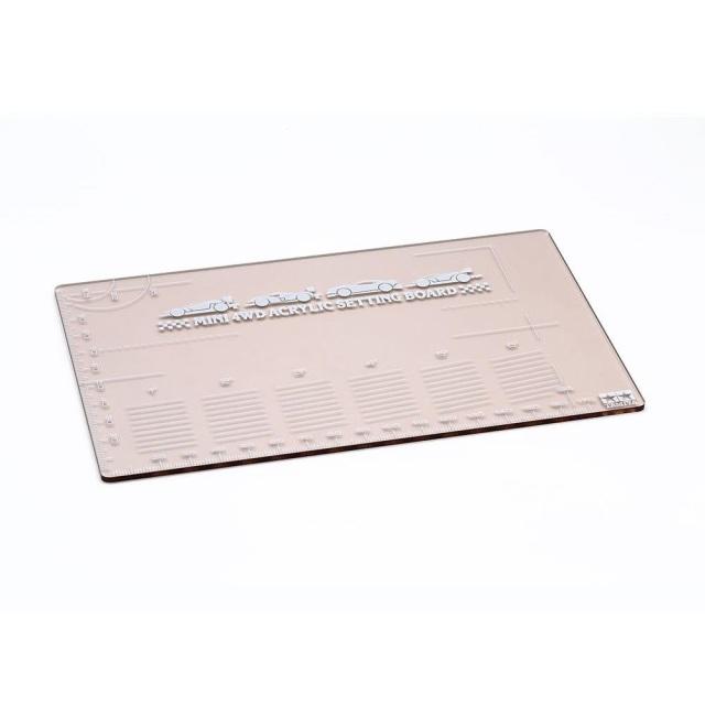 【3月予約】タミヤ ミニ四駆アクリルセッティングボード (スモーク) 【特別企画商品】 模型用グッズ 95618
