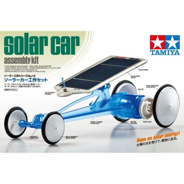 タミヤ ソーラーカー工作基本セット スケールモデル 76012