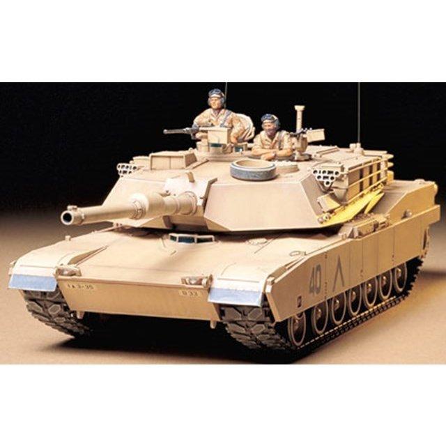 タミヤ 1/35 アメリカ M1A1 ビッグガンエイブラムス スケールモデル 35156