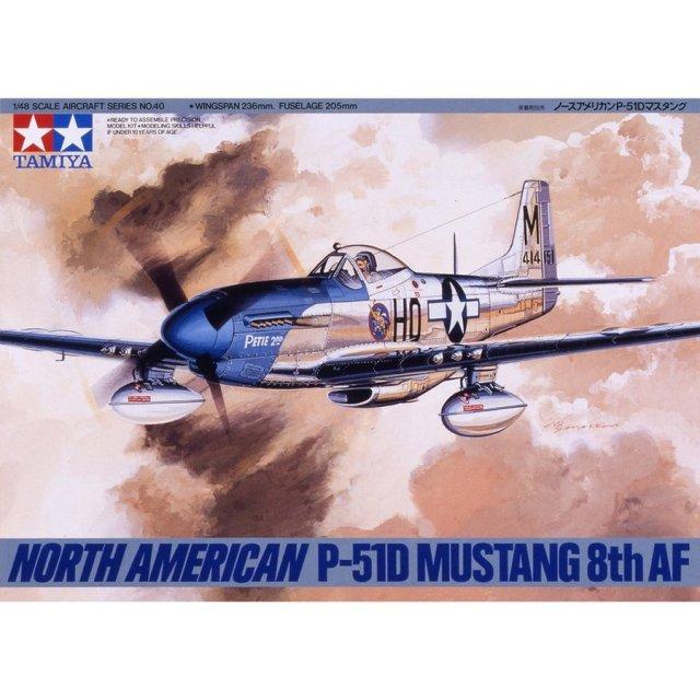 タミヤ 1/48 ノースアメリカン P-51D マスタング スケールモデル 61040