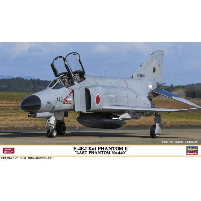 """ハセガワ 1/72 F-4EJ改 スーパーファントム""""ラストファントム 440号機 シシマル"""" スケールモデル 02372"""