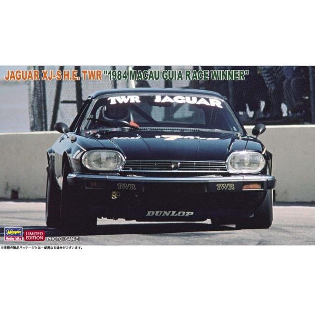 """ハセガワ 1/24 ジャグヮー XJ-S H.E.TWR""""1984 マカオ ギアレース ウィナー"""" スケールモデル 20489"""
