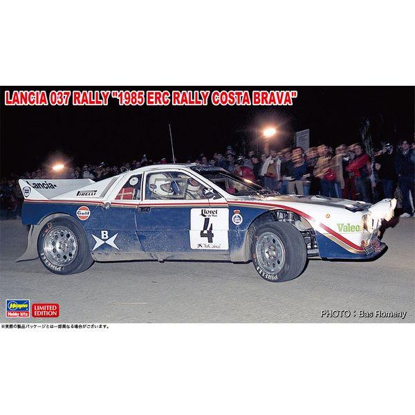 """ハセガワ 1/24 ランチア 037 ラリー""""1985 ERC ラリー コスタ・ブラーバ"""" スケールモデル 20523"""
