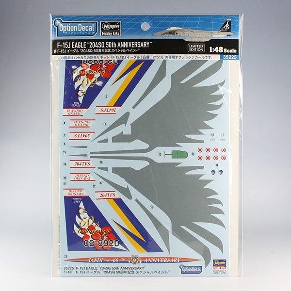 """ハセガワ  1/48 デカール F-15J イーグル """"204SQ 50周年記念 スペシャルペイント"""" 模型用グッズ 35225"""