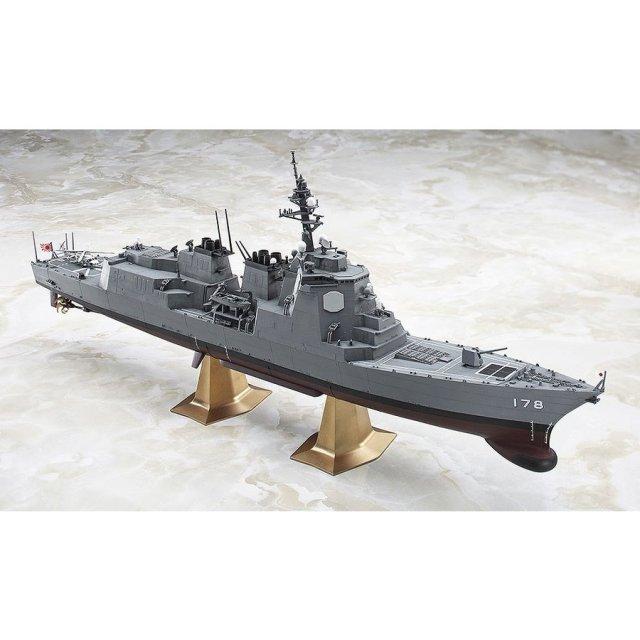 ハセガワ 1/450 海上自衛隊 イージス護衛艦 アシガラ スケールプラモデル 40095