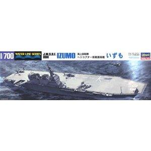 プラモデル HASEGAWA ハセガワ 1/700 海自 ヘリコプター搭載護衛艦 いずも