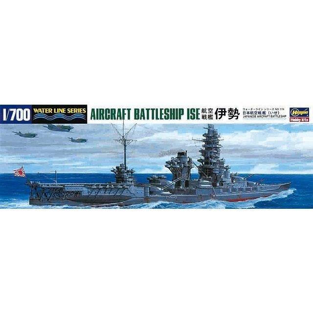 ハセガワ 1/700 日本海軍 航空戦艦 伊勢 スケールモデル 119