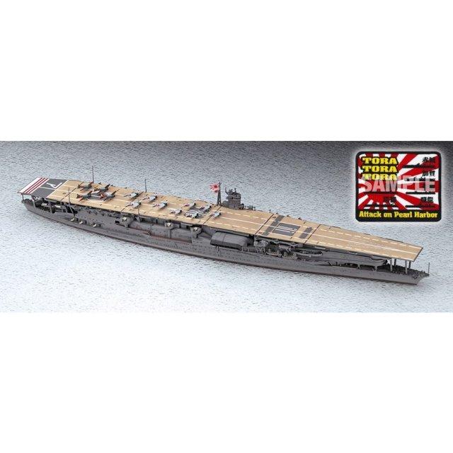 """ハセガワ 1/700 日本海軍 航空母艦 赤城""""""""真珠湾攻撃"""""""" スケールモデル SP474"""