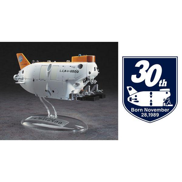 【6月予約】ハセガワ 1/72 有人潜水調査船 しんかい6500w/完成30周年記念特製ワッペン スケールモデル SP492