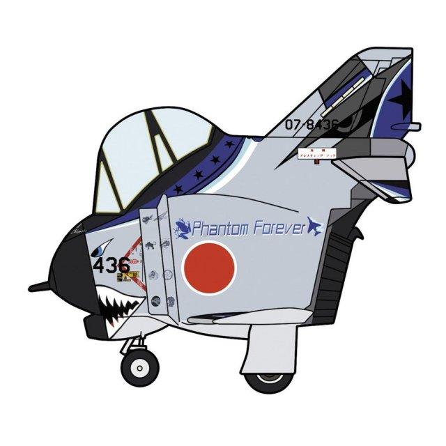"""ハセガワ たまごひこーき F-4 ファントムII""""301SQ ファントムフォーエバー 2020"""" スケールモデル 60520"""