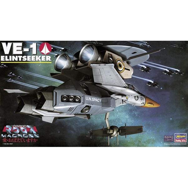 ハセガワ 1/72 VE-1 エリントシーカー(早期警戒機) 「超時空要塞マクロス 愛・おぼえていますか」より キャラクタープラモデル 8