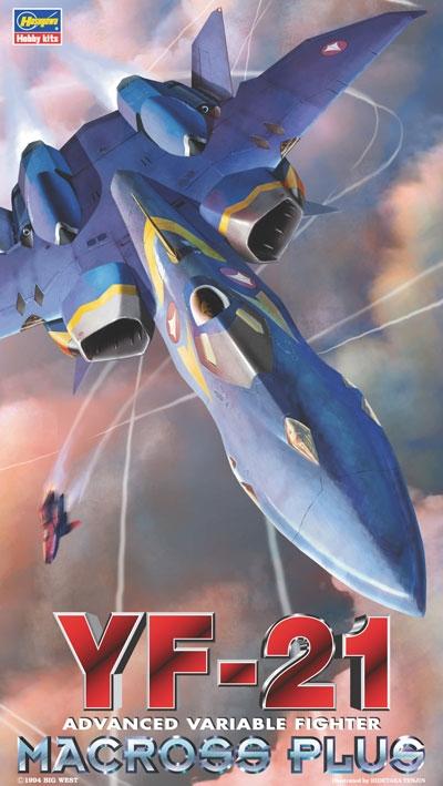 ハセガワ 1/72 YF-21 「マクロスプラス」より キャラクタープラモデル 11