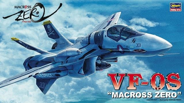 ハセガワ 1/72 VF-0S 「マクロスゼロ」より キャラクタープラモデル 15-2
