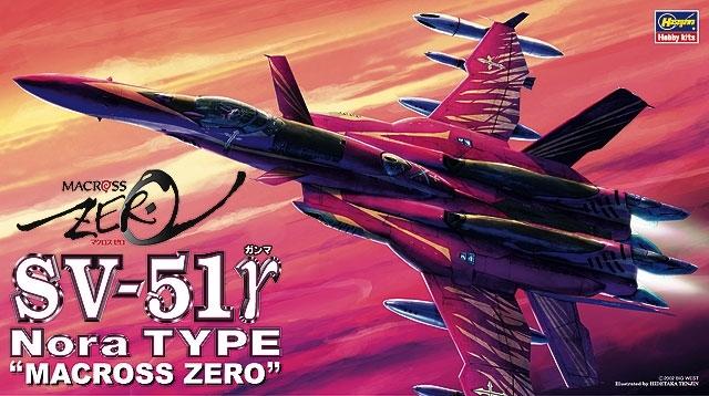 ハセガワ 1/72 SV-51γ ノーラ機 「マクロスゼロ」より キャラクタープラモデル 16-2