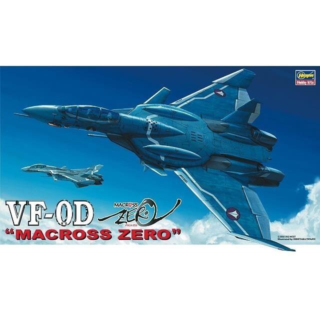 ハセガワ 1/72 VF-0D 「マクロスゼロ」より キャラクタープラモデル 18-2