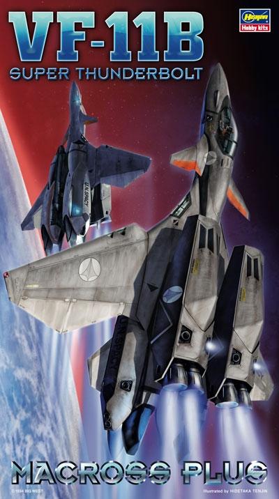 ハセガワ 1/72 VF-11B スーパーサンダーボルト 「マクロスプラス」より キャラクタープラモデル 23