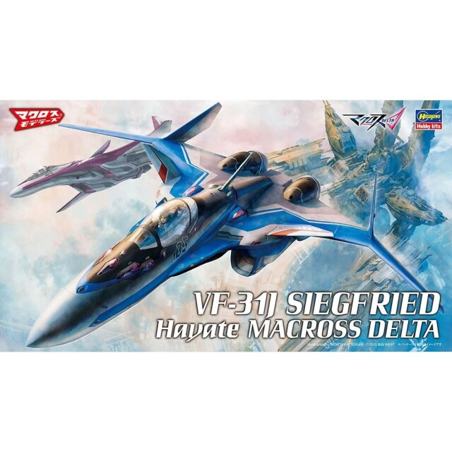 ハセガワ 1/72 VF-31J ジークフリード ハヤテ機 「マクロスΔ」より キャラクタープラモデル 29-2