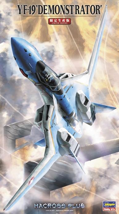 ハセガワ 1/72 YF-19 デモンストレーター 「マクロスプラス」より キャラクタープラモデル 65783