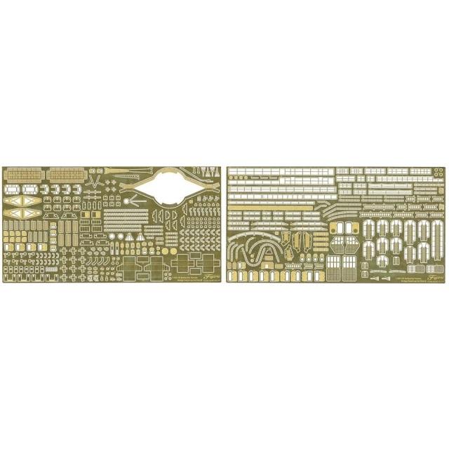 フジミ 1/200 集める装備品シリーズ No.202 戦艦大和 艦橋 純正エッチングパーツ 模型用グッズ 4968728020471
