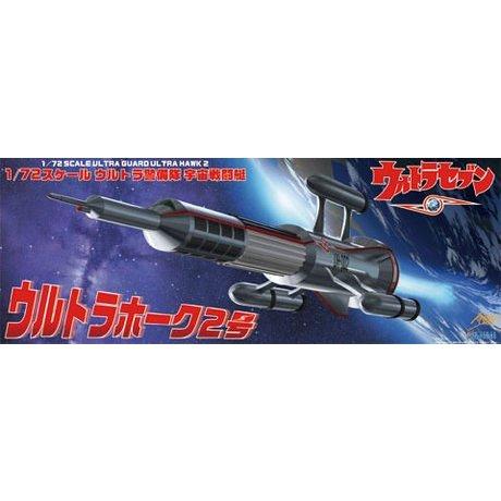 フジミ 1/72 ウルトラホーク2号 「ウルトラセブン」より キャラクタープラモデル 特撮-3