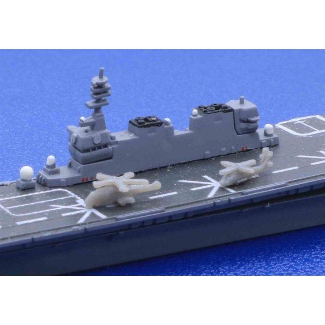 フジミ 1/3000 海上自衛隊 第1護衛隊群 特別仕様(艦載ヘリ付き) スケールモデル 集める軍艦シリーズ No.30 EX-1