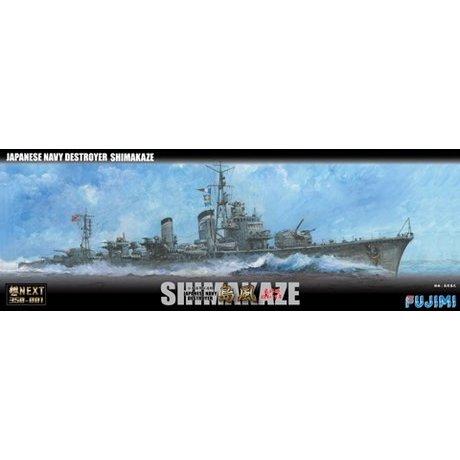 フジミ  1/350 日本海軍駆逐艦 島風 最終時/昭和19 スケールプラモデル 350艦NX-1