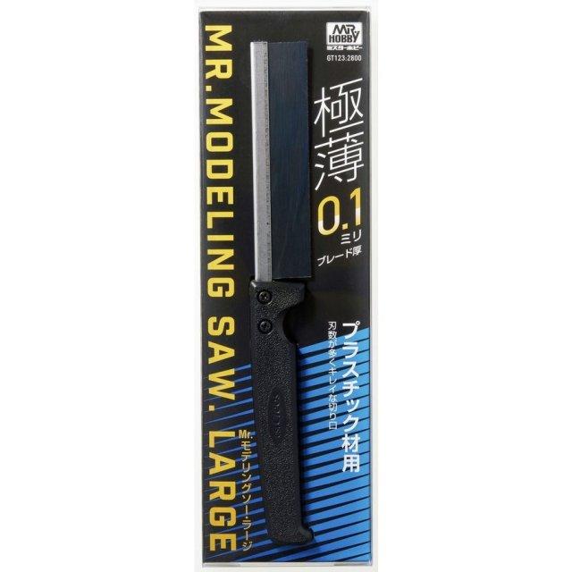 ミスターホビー Mr.モデリングソー・ラージ (0.1刃付属) 模型用グッズ GT123