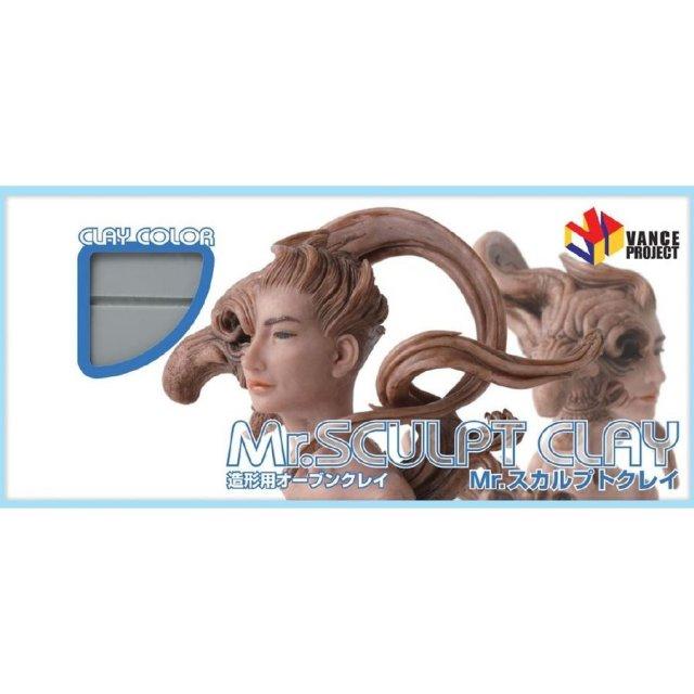 GSIクレオス  Mr.スカルプトクレイ(グレー) 模型用グッズ VM020