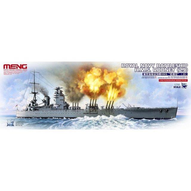モンモデル 1/700 イギリス海軍戦艦 HMS ロドネイ スケールモデル MPS001