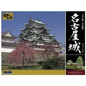 童友社 1/350 DX城 名古屋城 スケールモデル DX3
