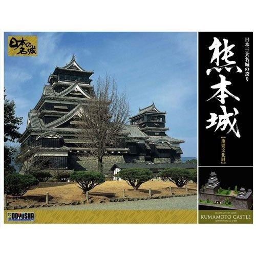 童友社 1/350 日本の名城プラモデル デラックス版 熊本城 スケールモデル DX7
