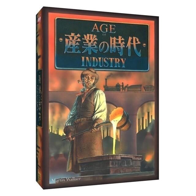 ホビージャパン 産業の時代 アナログゲーム 4981932020877
