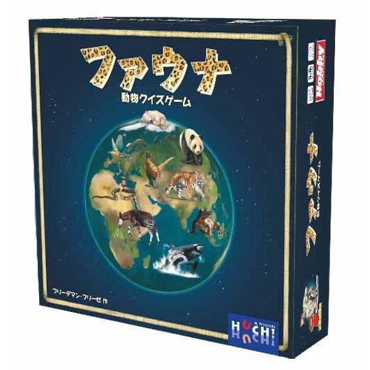 ホビージャパン ファウナ 日本語版 ボードゲーム 4981932020952