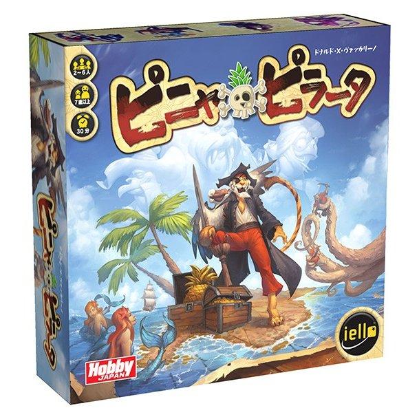 ホビージャパン ピニャ・ピラータ 日本語版 ボードゲーム 4981932021560